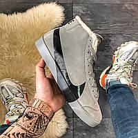 Nike Blazer Mid Grey Fur