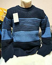 Мужской свитер модный оптом  Турция
