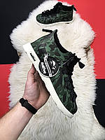 Native Fitzsimmons Camo Green