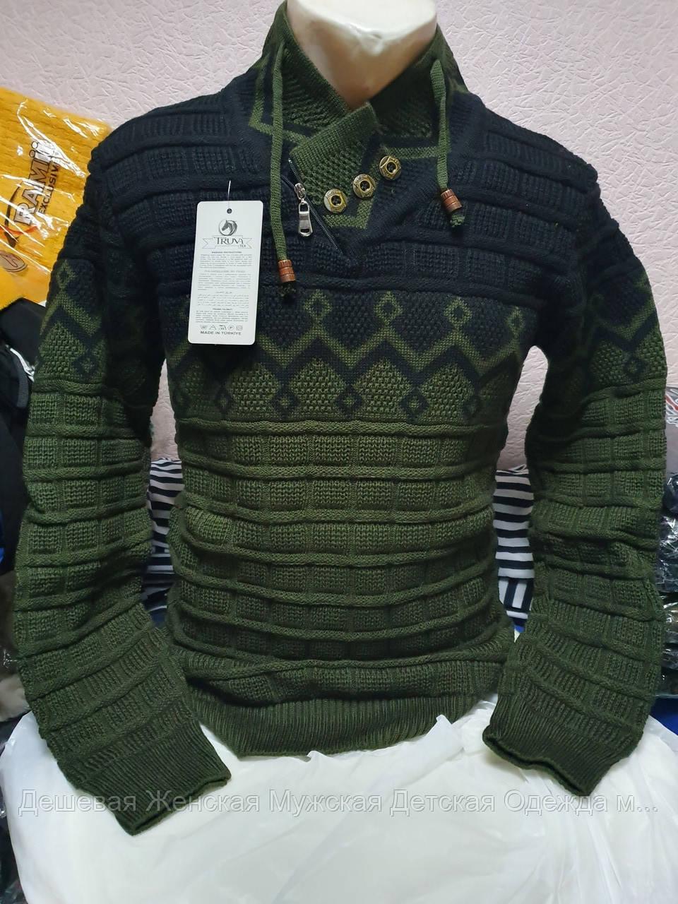Мужской свитер к-во ограничено