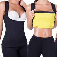 Майка с открытой грудью для похудения Yoga VEST размер-XXL