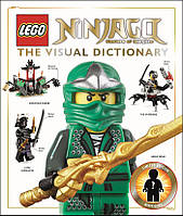 Книга Lego Ninjago: Visual Dictionary