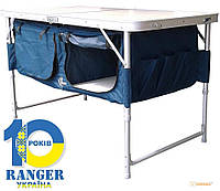 Стол складной Ranger TA-519 (RA 1103) (169946)