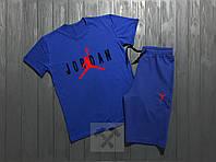 Мужской комплект футболка + шорты Jordan синего цвета (люкс копия)
