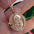 Серебряный кулон с позолотой Богородица - Серебряная ладанка Богородица, фото 5
