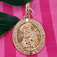 Серебряный кулон с позолотой Богородица - Серебряная ладанка Богородица, фото 3