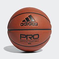 Баскетбольный мяч Pro Official DY7891