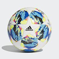 Футбольный мяч Finale DY2551