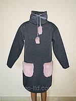 Платье подросток 36-42р-р трех нить с начесом меховые карманы шнурок.