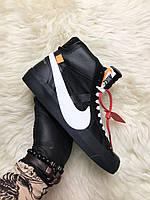 Nike Blazer Mid Black