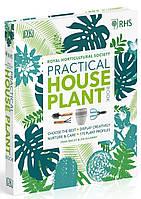 Книга Practical House Plant Book