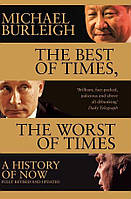 Книга The Best of Times, The Worst of Times