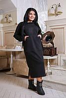 Стильное модное теплое платье с капюшоном ,карман кенгуру  из турецкой трехнити черного цвета.