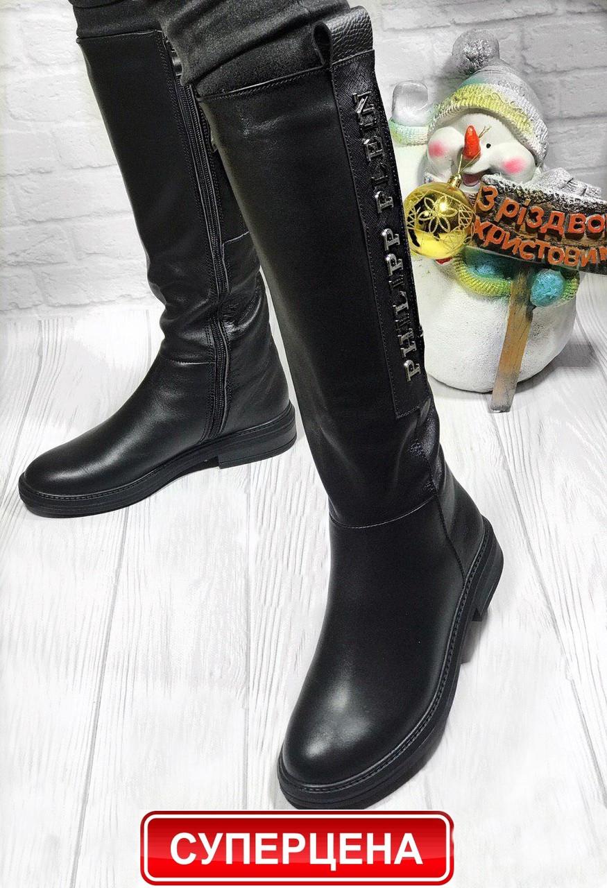 Сапоги женские кожаные,Сапоги зимние Стильные качественные сапоги на каждый день