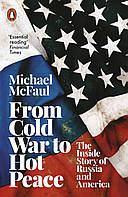 Книга From Cold War to Hot Peace. The Inside Story of Russia and America
