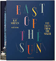 Noel Daniel Kay Nielsen: East of the Sun and West of the Moon (171134)