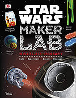 Книга Star Wars Maker Lab: 20 Galactic Science Projects