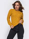 S-L Уютный свитер  с геометрическим узором, фото 4