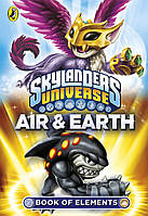 Книга Skylanders Book of Elements: Air and Earth