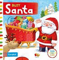 Книга Busy Santa