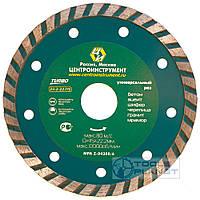 Алмазный диск по бетону Центроинструмент 115 х 7 х 22,23 Турбо, фото 1