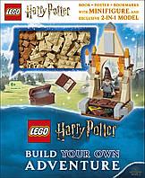 Книга LEGO Harry Potter: Build Your Own Adventure