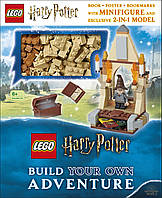 LEGO Harry Potter: Build Your Own Adventure