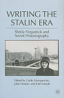 Книга Writing the Stalin Era: Sheila Fitzpatrick and Soviet Historiography