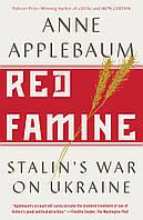 Книга Red Famine: Stalin's War on Ukraine