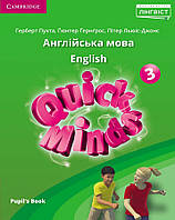 Книга Quick Minds 3. Pupil's Book. Ukrainian edition