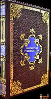 Денис Каплунов Библиотека руководителя. Эффективное коммерческое предложение. Исчерпывающее руководство (192398)