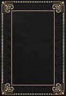 Ежедневник (192464)