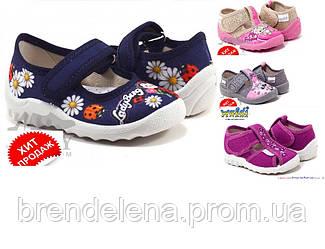 Яскраві дитячі тапочки WALDI для дівчинки( р21-27)