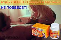 Твердый и Крепкий, Very hard, капсулы для повышения потенции, купить недорого в Украине, 100% оригинал