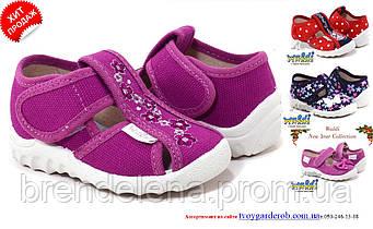 Яскраві дитячі тапочки WALDI для дівчинки( р22-14см)