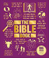 Книга The Bible Book