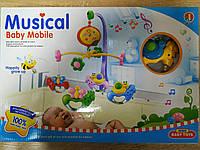 Карусель (мобиль) на кроватку детская музыкальная, на батарейках, регулятор громкости 6518