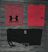 Мужской летний костюм две футболки и шорты Андер Армор, футболка и шорты Under Armour, хлопок, высокого качества.