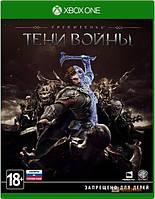 Middle-earth: Shadow of War Xbox One - русская версия (204940)