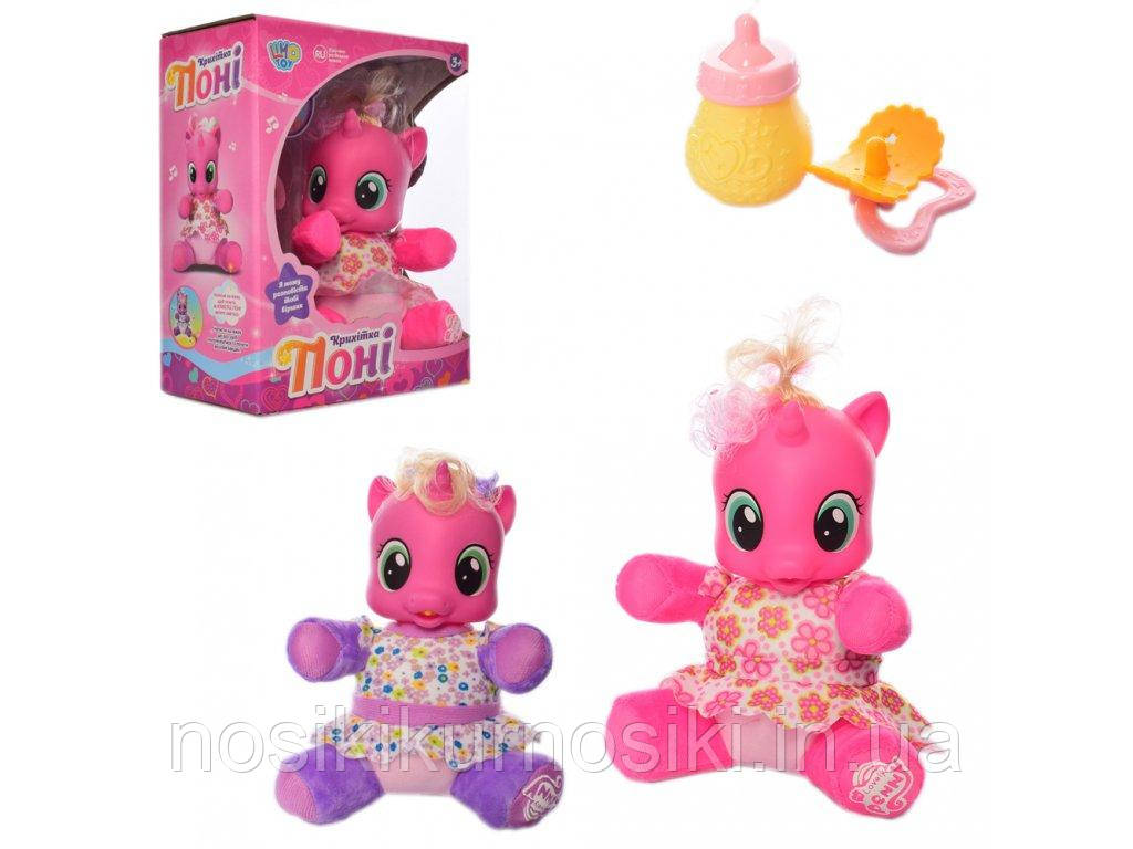 Младенец пони соска, бутылка, свет, звук, My lovely Pony на русском