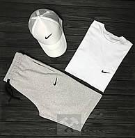Мужской летний костюм (футболка/шорты/кепка) Найк, костюм Nike хлопок, ТОП качества.