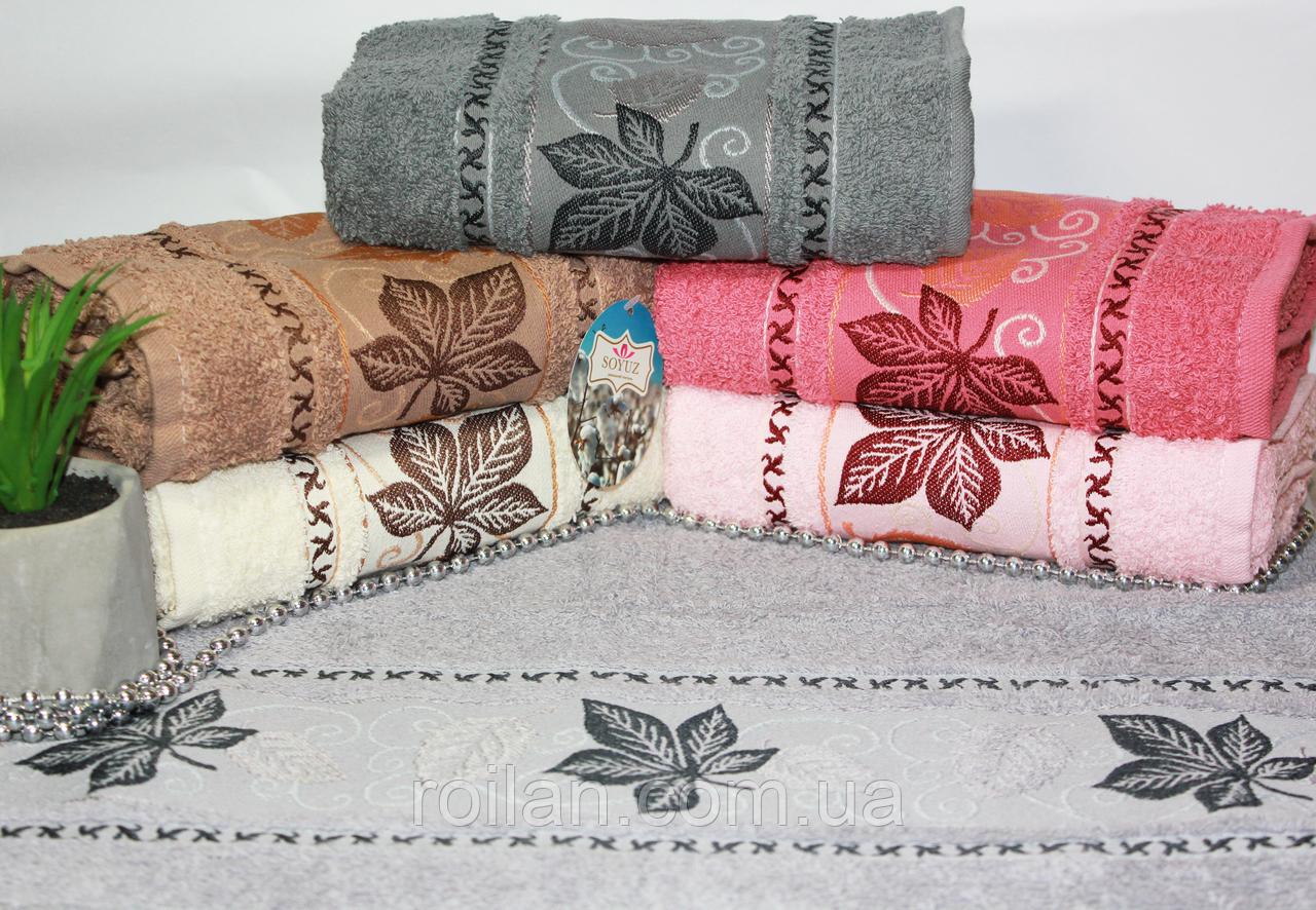 Метровые турецкие полотенца Кленовые листики