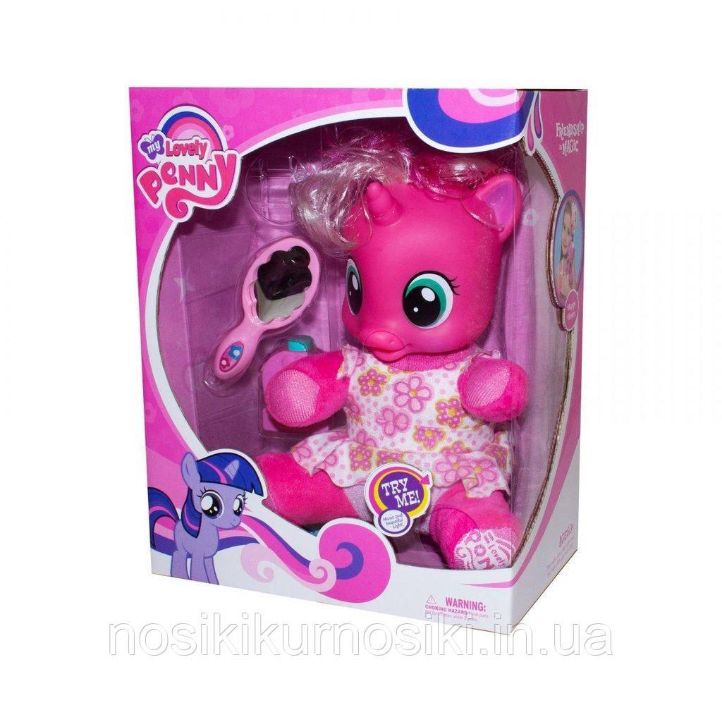 Младенец пони бутылочка, зеркало, свет, звук My lovely pony