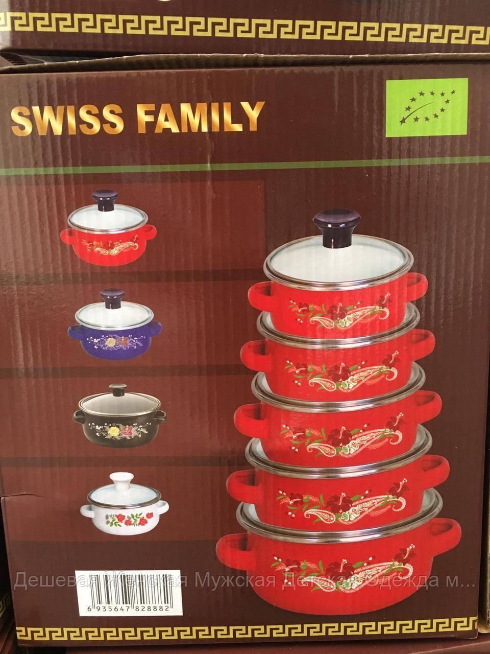 Набор кастрюль Swiss Family
