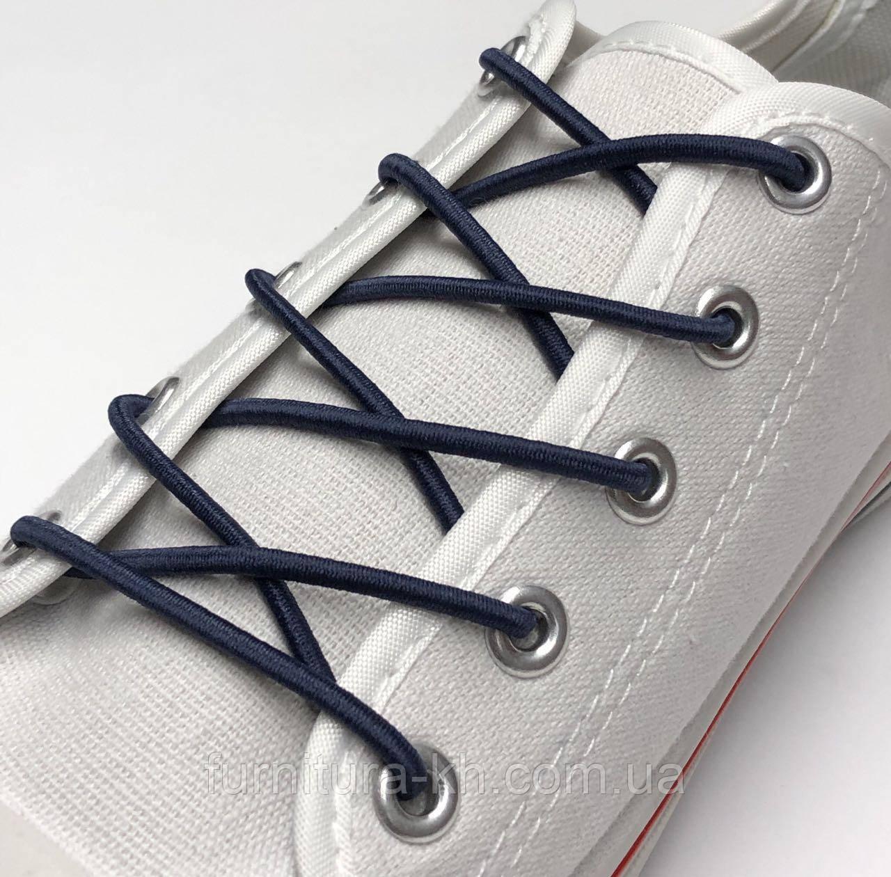 Шнурок Резиновый Круглый-Цвет Темно-Синий (толщина 3 мм).Длинна 0,80 см