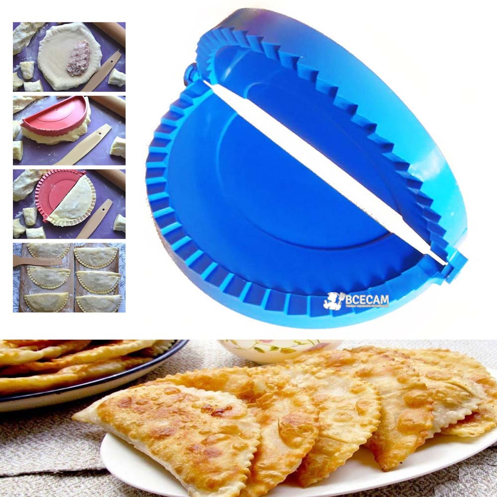 Форма для приготування чебуреків і пиріжків