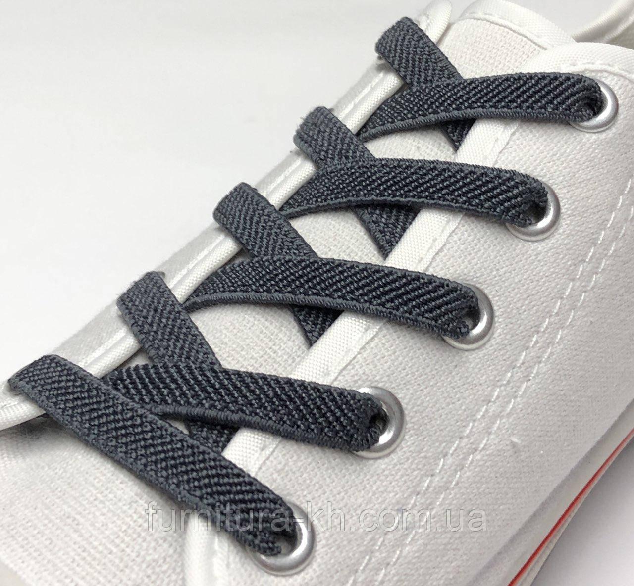 Шнурок Резиновый Плоский-Цвет Темно Серый  (толщина 7 мм).Длинна 0,90 см