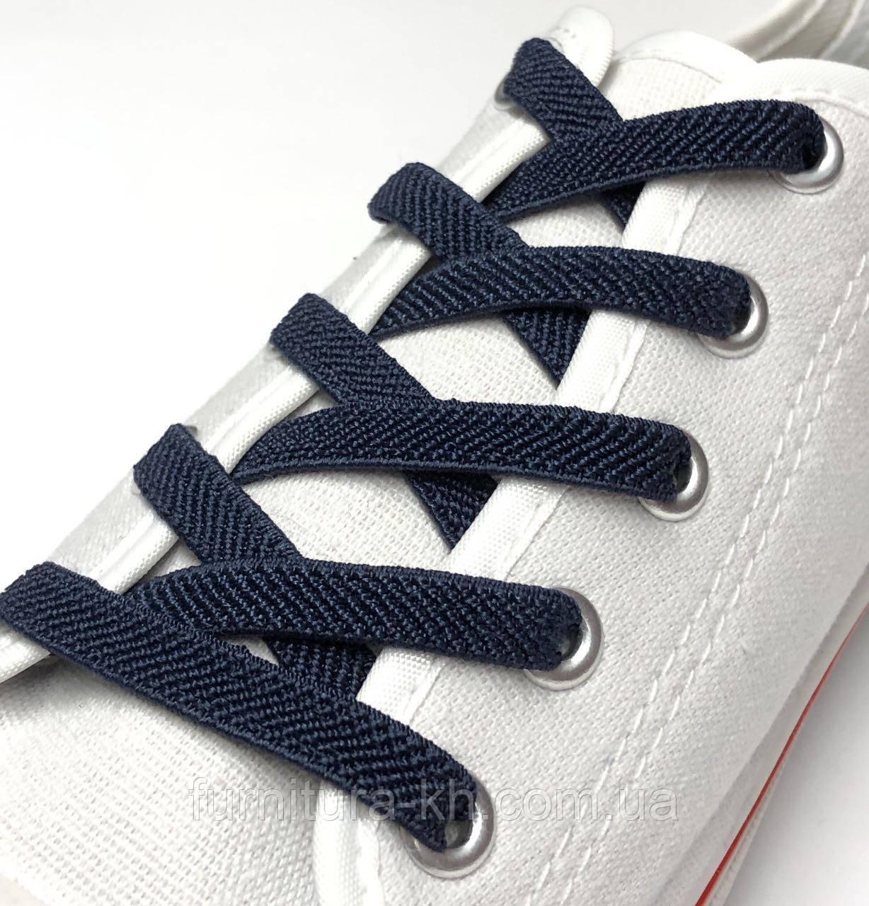 Шнурок Резиновый Плоский-Цвет Темно Синий  (толщина 7 мм).Длинна 0,80 см