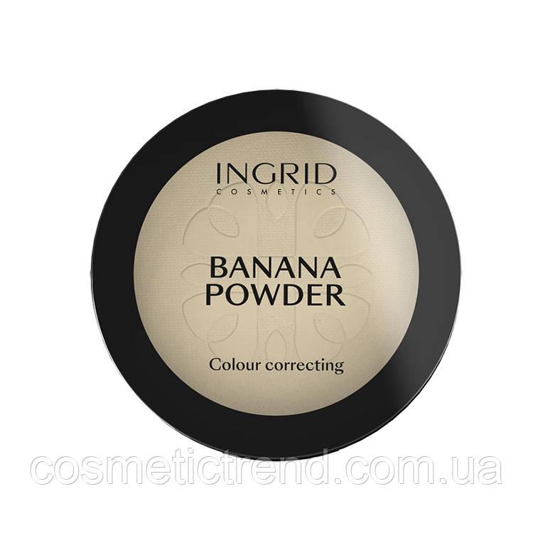 Пудра компактная банановая матирующая Powder Color Correcting INGRID COSMETICS  BANANA POWDER 10 гр