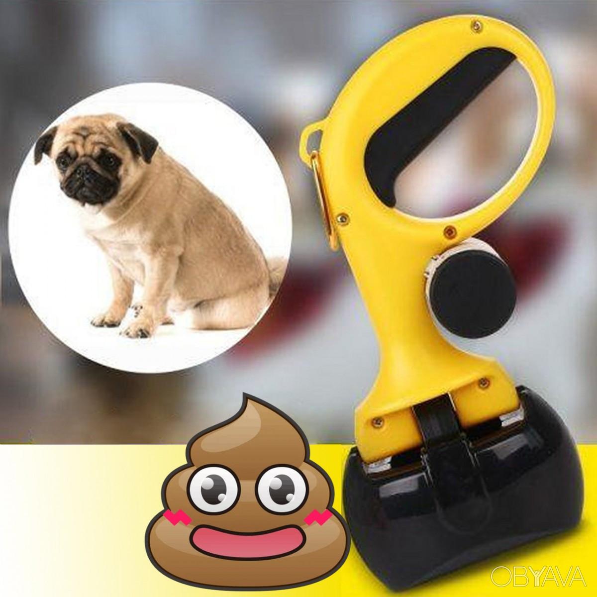 Совок для уборки за собаками на прогулке Желтый